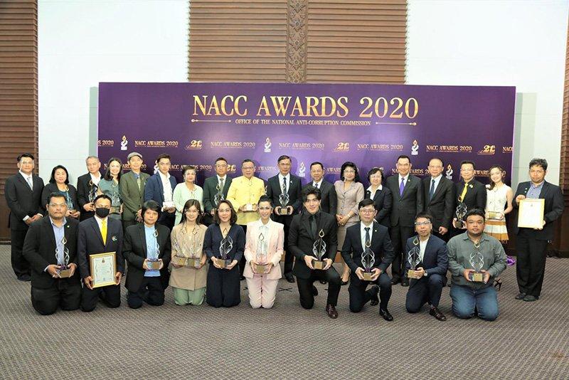 """ได้รับโล่เกียรติยศ รางวัลช่อสะอาด """"NACC Awards 2020"""" สาขารายการโทรทัศน์ ประจำปี 2563"""
