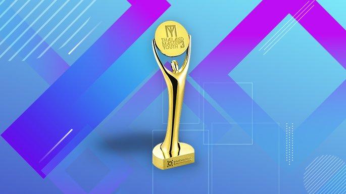 ช่อง 3 ขอแสดงความยินดีกับ รายการ Idol Paradise และ พี่หน่อง 8 ที่ได้รับรางวัลจากชมรมสร้างสรรค์และพัฒนาเยาวชน แห่งประเทศไทย