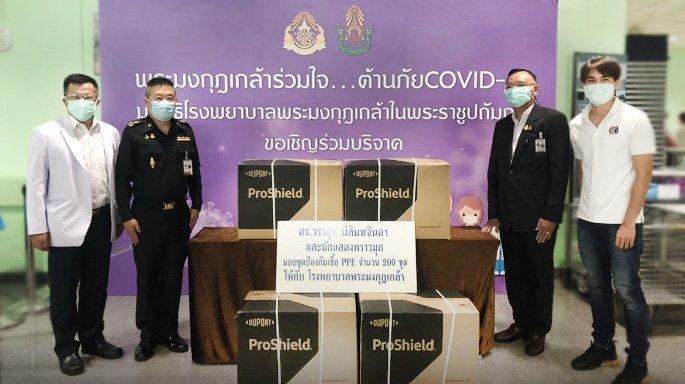 Prao Mook team sent PPE suits to help Phamongkutklao Hospital