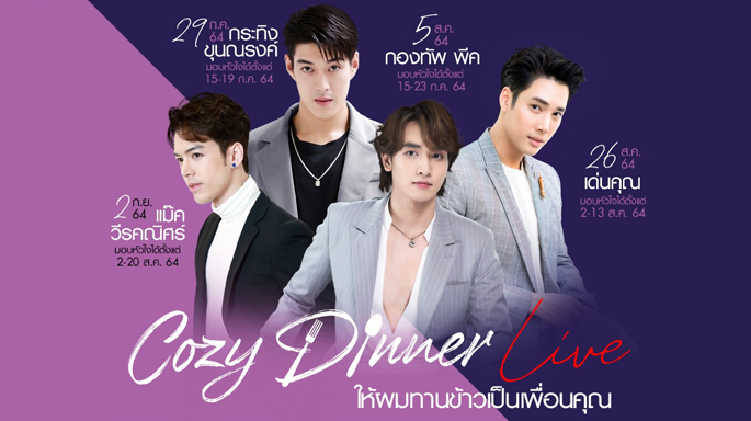 CH3Plus Launched Activity for Their Members 'Let me dine with you'