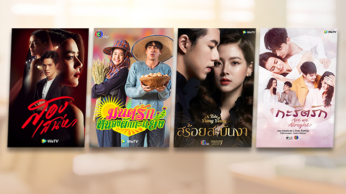 Channel 3 Contents will Exclusively Steam On WeTV for Thai and ASEAN audiences