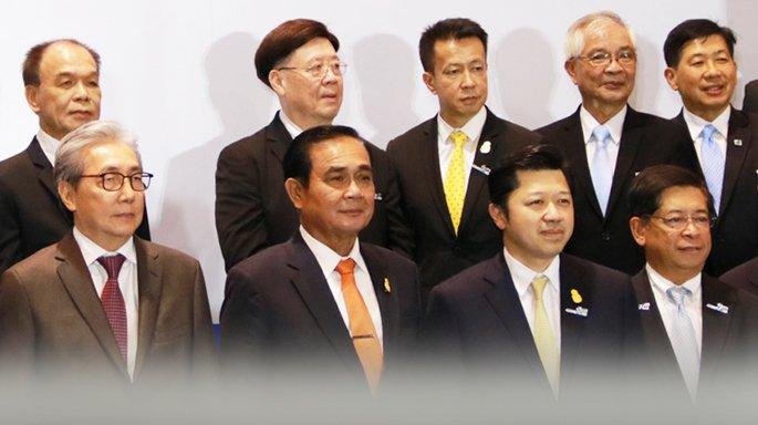 ช่อง 3 ร่วมสานพลังประชารัฐ ผนึกกำลังขับเคลื่อนการศึกษาไทยในโครงการ CONNEXT ED
