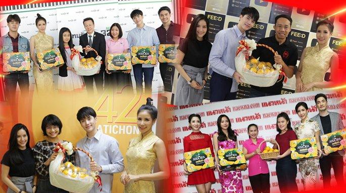 ช่อง 3-เทวี ฤาชนก ตัวแทนสาวไทยในเวทีมิสไชนีสฯ 2019 เข้าอวยพรสื่อรับเทศกาลตรุษจีน