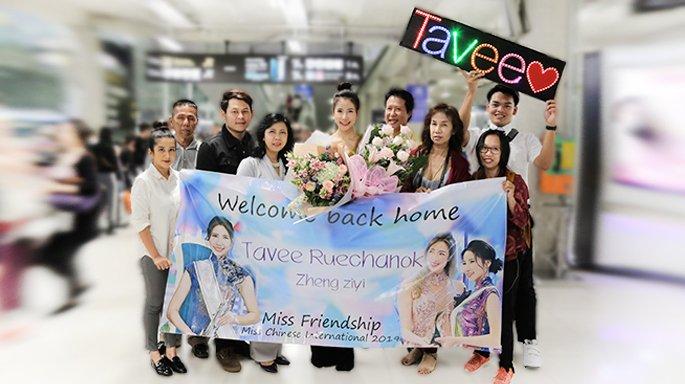เทวี-ฤาชนก เดินทางกลับถึงไทยแล้ว หลังจากคว้าตำแหน่งนางงามมิตรภาพในเวทีมิสไชนีสฯ 2019 ที่ฮ่องกง