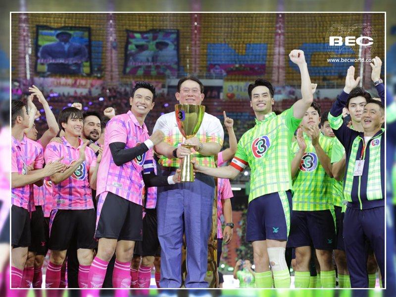 ช่อง 3 ส่งมอบความสุข ฉลองครบรอบ 49 ปี ไทยทีวีสีช่อง 3 งานวัด คาร์นิว้าว สนุกรื่นเริง เถิดเทิงทั่วไทย