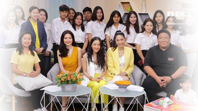 กิจกรรมศึกษาดูงานประจำเดือนเมษายน ต้อนรับเทศกาลสงกรานต์ ปีใหม่ไทย