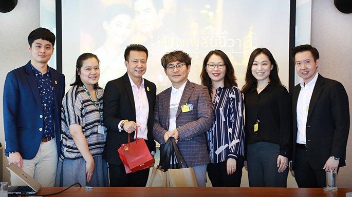 Netopia - Korea Company จากเกาหลีใต้ ศึกษาดูงานธุรกิจสื่อ ไทยทีวีสีช่อง 3