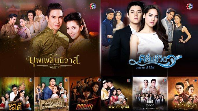 อีกก้าวของละครไทย ช่อง 3 ขายลิขสิทธิ์ละครไปออกอากาศที่เกาหลีเป็นครั้งแรก