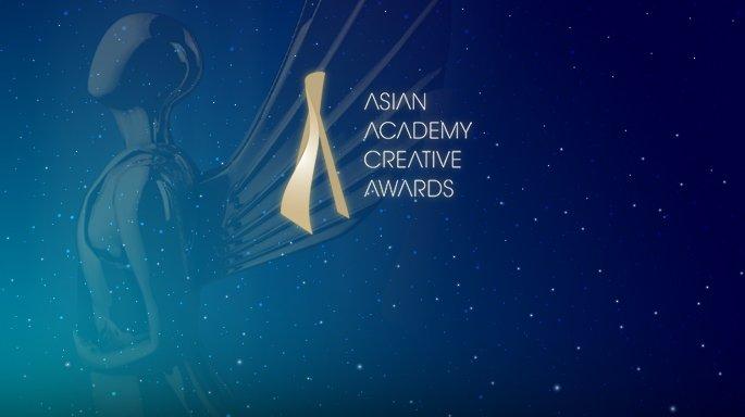 ละครช่อง 3 เข้ารอบสุดท้าย Asian Academy Creative Awards 2019 รางวัลยิ่งใหญ่ระดับเอเชีย