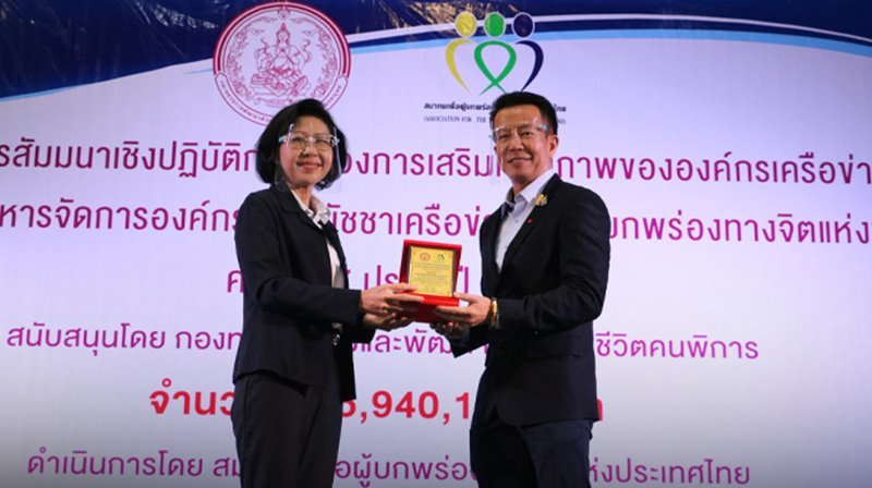 """""""Jaew TV Show"""" was awarded for """"Agency Making Contribution to Society 2020"""""""