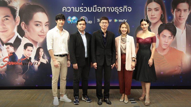 """สถานีโทรทัศน์ไทยทีวีสีช่อง 3 จับมือ WETV นำละคร """"ร้อยเล่ห์มารยา"""" ออนแอร์พร้อมกัน 5 ต.ค.นี้"""