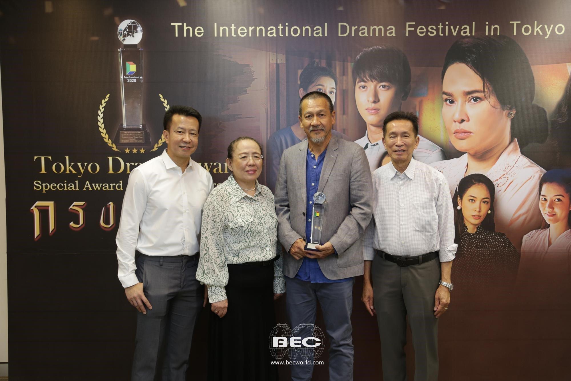 """ละครเรื่อง """"กรงกรรม"""" เป็นละครไทยเรื่องเดียวที่ได้รับรางวัล TOKYO DRAMA AWARD สาขาละครต่างประเทศยอดเยี่ยม ปี 2020"""